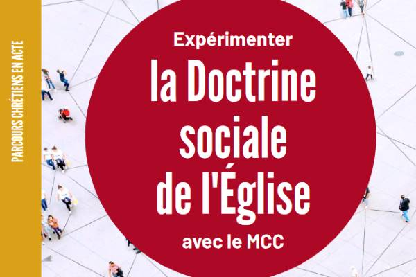 Parcours DSE avec le MCC